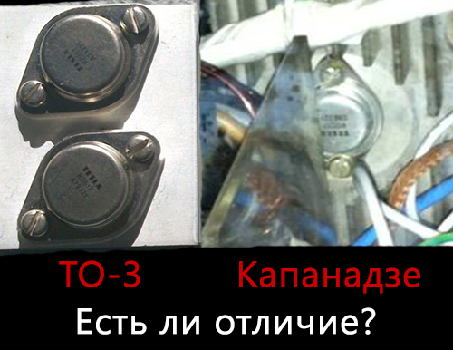 TO-3__.jpg