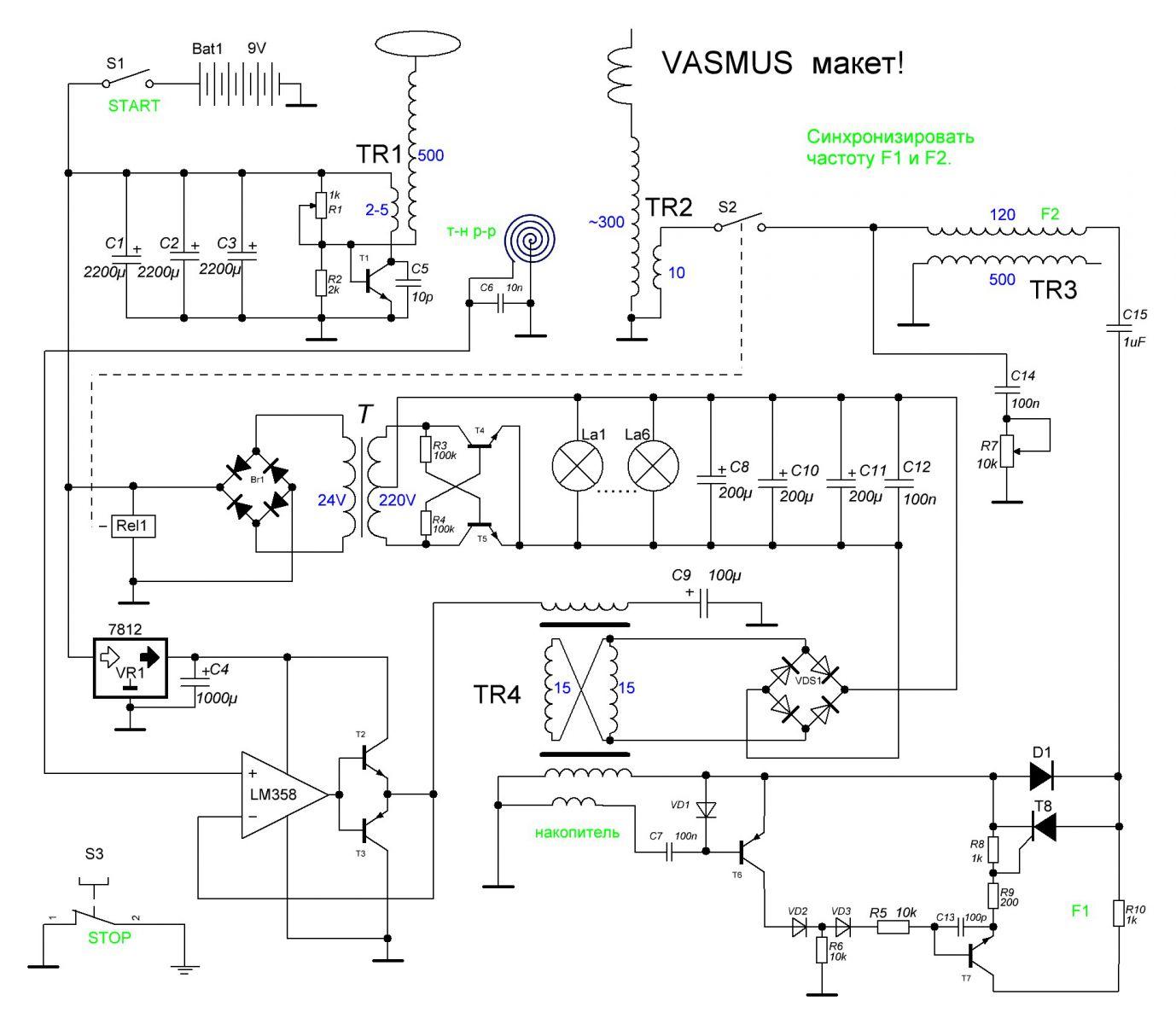 Принципиальная схема аппарат для электрофореза