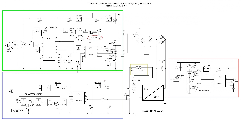 Ba6209n схема включения