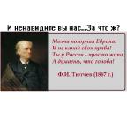 nazar-ia-49 аватар