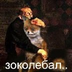 Сидорович аватар